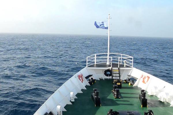Drake Passage Sea Sickness